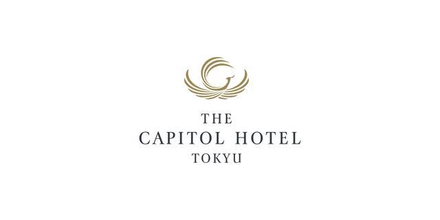 画像: ORIGAMI かき氷 | ザ・キャピトルホテル 東急