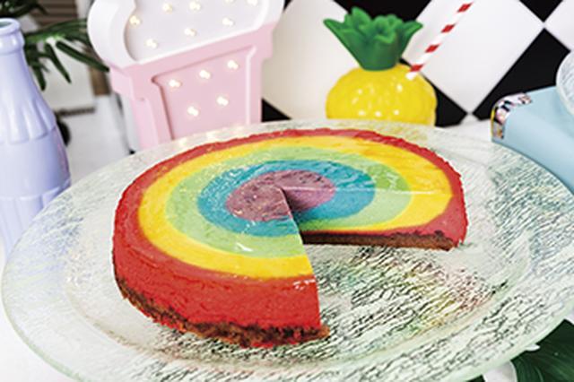 画像: レインボーチーズケーキ