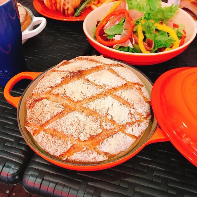 画像: ビアガーデン限定オリジナルパン「燻製カンパーニュ」