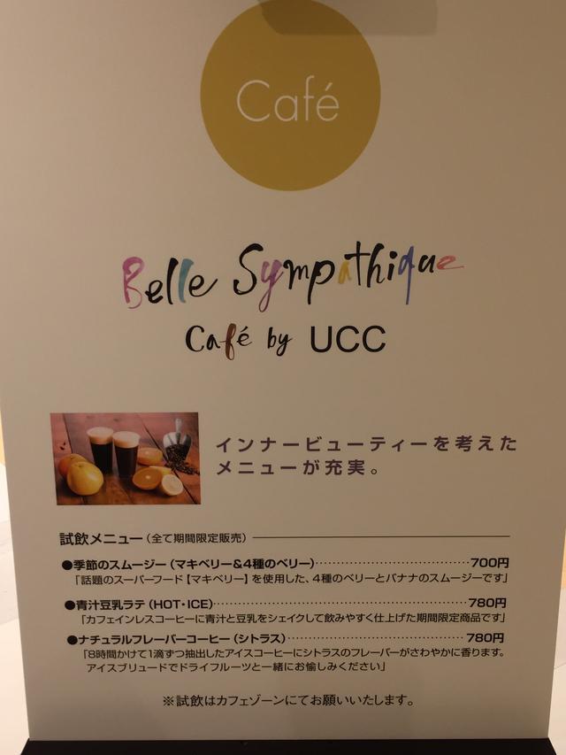 画像1: 美にこだわった併設カフェもご一緒に