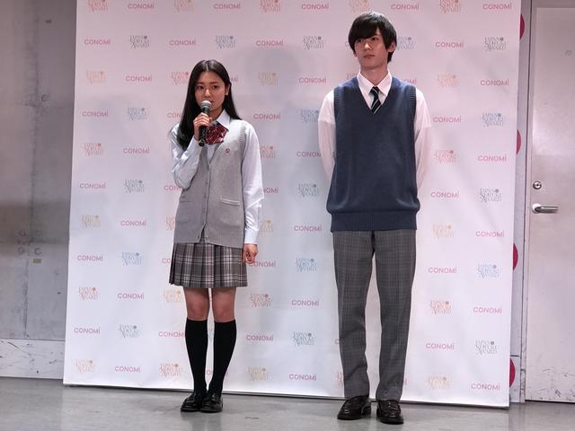 画像: (左)齊藤英里さん、(右)織部典成さん