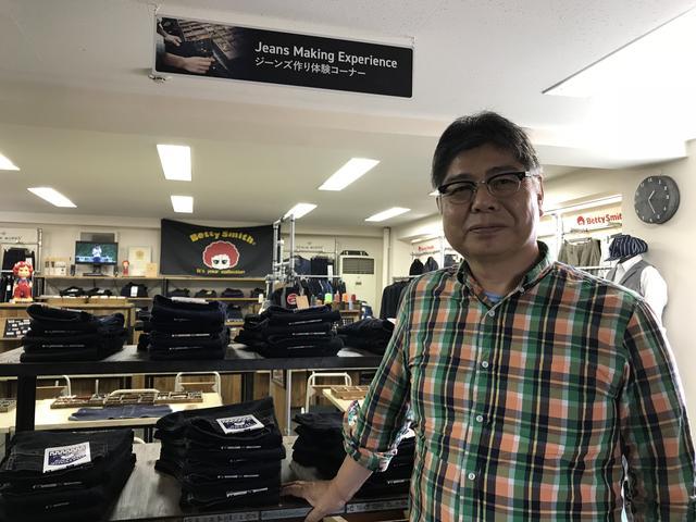 画像: 「ジーンズファンやこれから更に急増する外国人の方々に自分だけジーンズ制作体験を提供していきたい」と話す、ベティスミス・大島康弘社長。