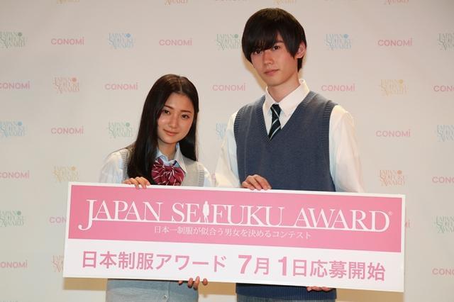 画像2: 第6回日本制服アワード!日本一制服が似合う男女大募集