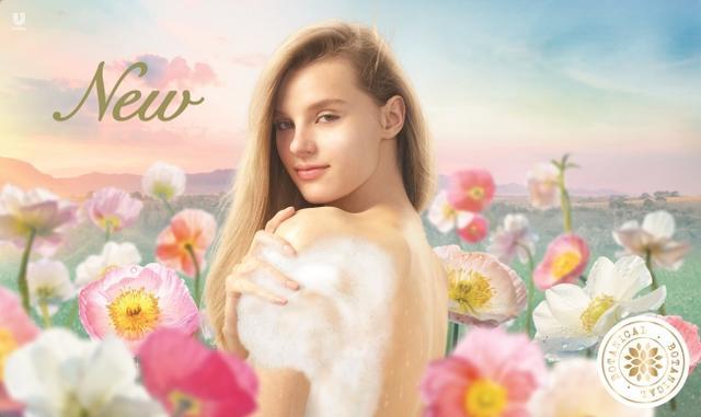 画像2: 贅沢に配合した植物の恵みと、上質な香りの「ラックス プレミアム ボタニフィーク」から初のボディソープ シリーズが登場!