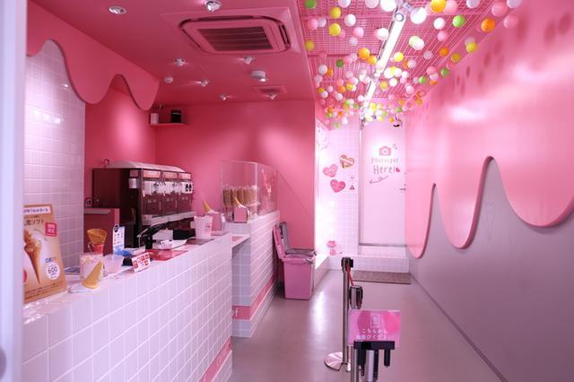 画像4: ソフトクリーム専門店『coisof』より、夏にぴったりの「台湾マンゴーcoiシェイク」発売!