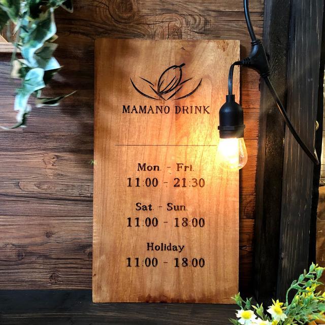 画像: MAMANO DRINK 赤坂見附店 | MAMANO CHOCOLATE