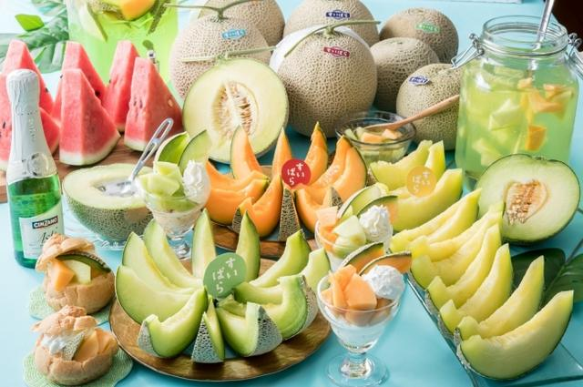 画像: フルーツパラダイス第4弾『スイパラでメロン食べ放題』