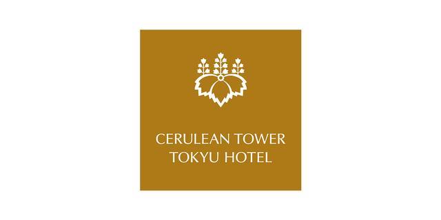 画像: オリジナルサマースイーツ~かき氷~ | セルリアンタワー 東急ホテル
