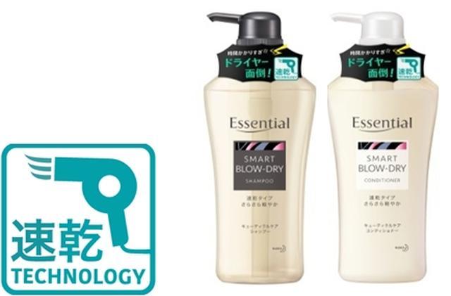画像: ●ドライヤーが面倒だと感じている方に ●「速乾TECHNOLOGY」でキューティクル表面を整えて、髪1本1本をからませないから速くしっかり乾かせる ●ドライヤー時の熱・摩擦から髪を守る 〇軽やかに洗い上げるノンシリコーン処方(シャンプー) 〇さわやかに澄みわたる アクアフローラルの香り