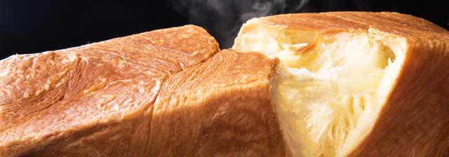 画像: デニッシュ食パンは京都生まれ東京育ちミヤビパンのMIYABI