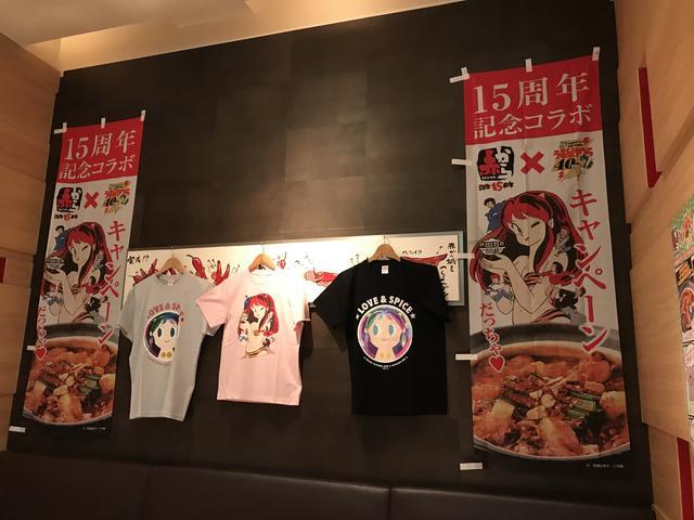 画像: コラボTシャツ3,000円 (C)高橋留美子/小学館