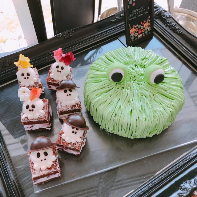 画像: 緑が鮮やかでインパクト大!「天国寄ってく?アボカドモンスターケーキ」