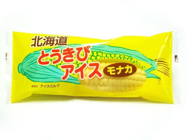 画像: 北海道を代表するアイス「北海道とうきびアイスモナカ」が初登場。見た目のインパクトも抜群です。 北海道<さくら食品>北海道とうきびアイスモナカ160円