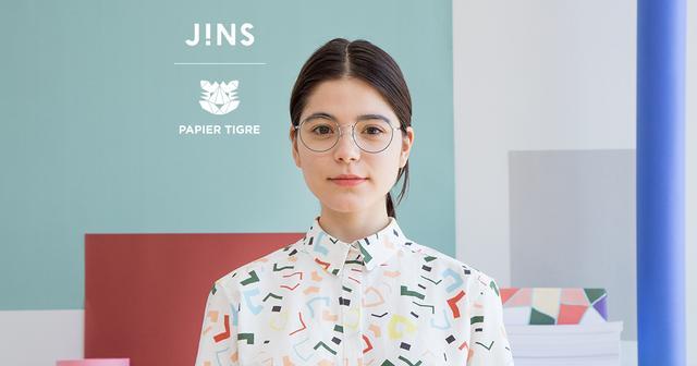 画像: JINS×Papier Tigre | JINS - 眼鏡(メガネ・めがね)