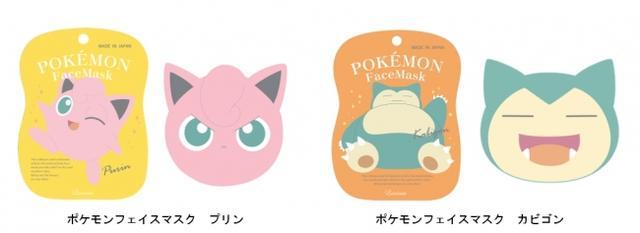画像3: ポケモンギフトコスメシリーズ第1弾「ポケモンフェイスマスク」新発売