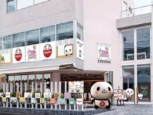 画像1: 【期間限定】「楽天 お買いものパンダCafé」が初オープン!