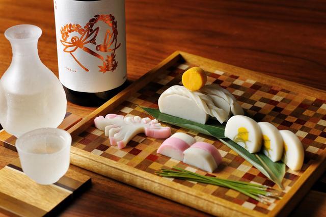 画像: 界箱根(神奈川県・箱根湯本温泉) 寄木CHAYAでおつきみかまぼこ