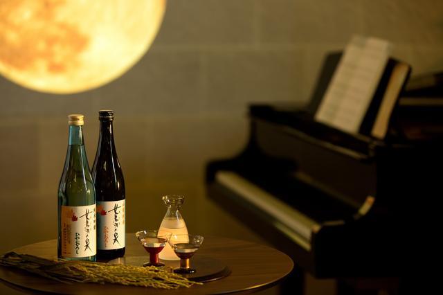 画像: 界 松本(長野県・浅間温泉) ひやおろしと楽しむ、お月見コンサート