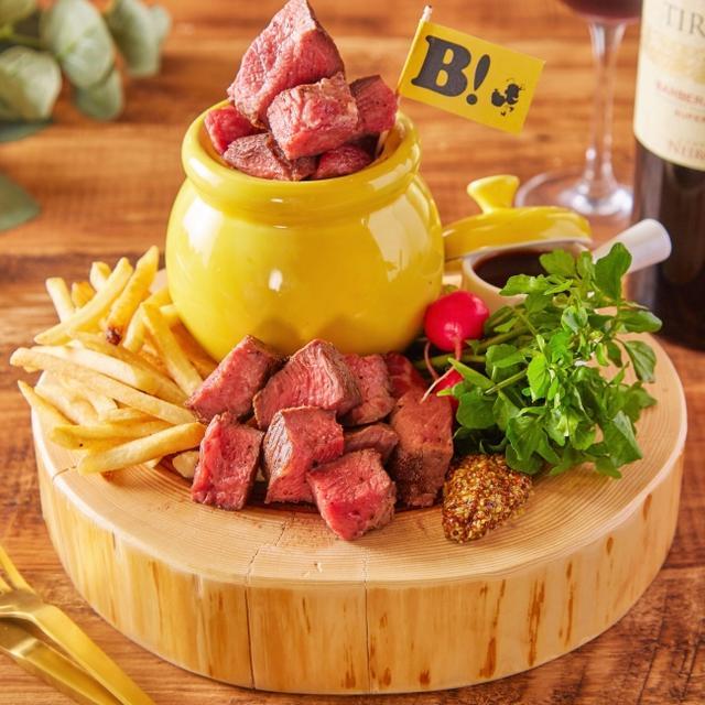 画像: ◇ミートハニーポット 通常2,980円 のところ 88円で提供いたします。 ※先着8組限定(4名様より承ります) 牛肉のザブトンという希少部位を450g(1ポンド)使用。 程よくローストされたお肉をオリジナルソースで。 蜂蜜×肉のマリアージュをお楽しみください。