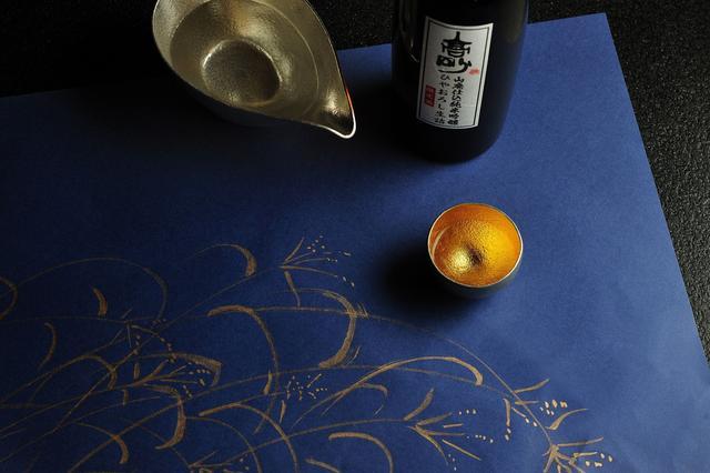 画像: 富士高砂酒造 秋のひやおろし 地元の酒造「富士高砂」で造られたひやおろしを、食前酒として提供します。静岡山廃のほんのりとした甘みが特徴で、食事前の一杯としてはもちろんのこと、料理と合わせても楽しめます。 ■期間:2018年9月10日~11月30日 ■時間:夕食時 ■場所:客室 ■料金:無料 ■予約:不要