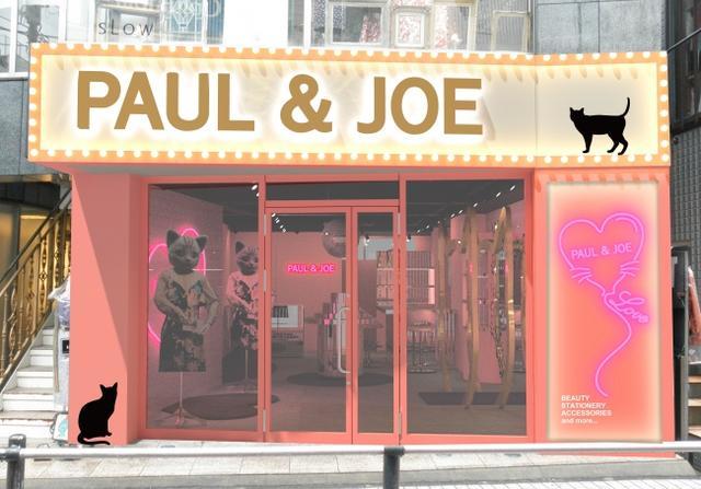 画像1: 「PAUL & JOE キャットストリート」がグランドオープン!