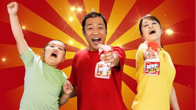 画像: 「家族で夏の大掃除」!おうち時間をより快適に