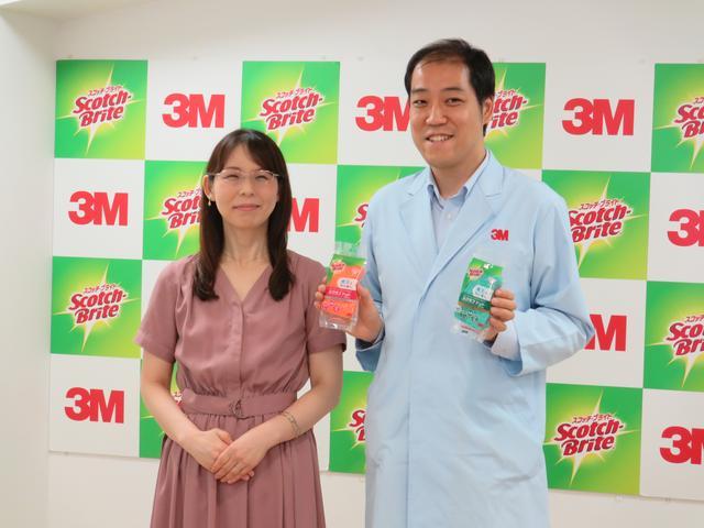 画像: (左)知的家事プロデューサーの本間朝子さん(右)スポンジ博士
