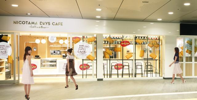 画像: 不動の人気!ホームパイが初のカフェを期間限定オープン!