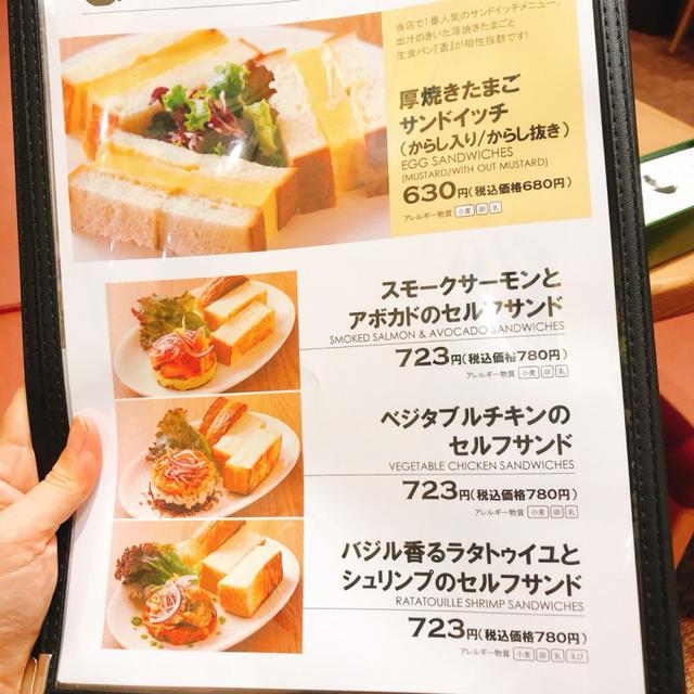 画像2: 武蔵小杉限定「とうもろこしの食パン」