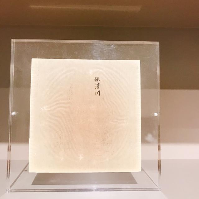 画像: 大正時代のあぶらとり紙