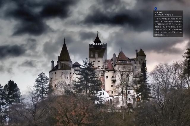 画像4: 写真集『絶対に出る 世界の幽霊屋敷』