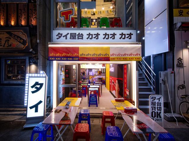 画像3: 中野、新宿で大人気の『タイ屋台999(カオカオカオ)』が新橋にグランドオープン!