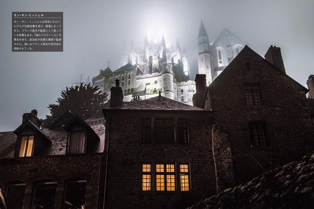 画像1: 写真集『絶対に出る 世界の幽霊屋敷』