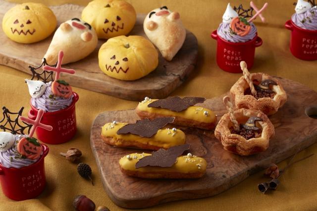 画像: お台場にかわいらしいハロウィンメニューが大集合!「ハロウィン限定スイーツ&パン」