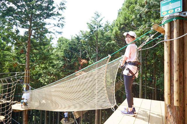 画像: 網の中を通ります…不安定に揺れるのが、またスリリング!