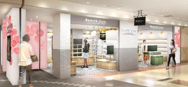 画像2: 京急百貨店プロデュース!コスメ専門ショップ「ボーテ ガール」がオープン!