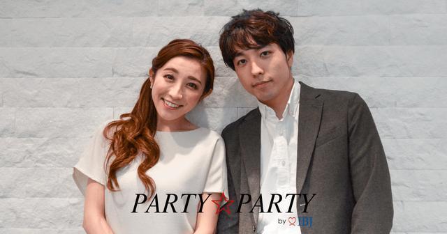 画像: お見合いパーティーの婚活は「PARTY☆PARTY」