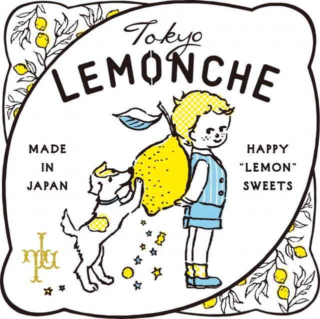"""画像: ふわふわレモンクリームサンド """" 東京レモンチェ """""""" HAPPY LEMON SWEETS """" 『東京レモンチェ』は、幸せな気持ちを届けるレモンのお菓子です。"""