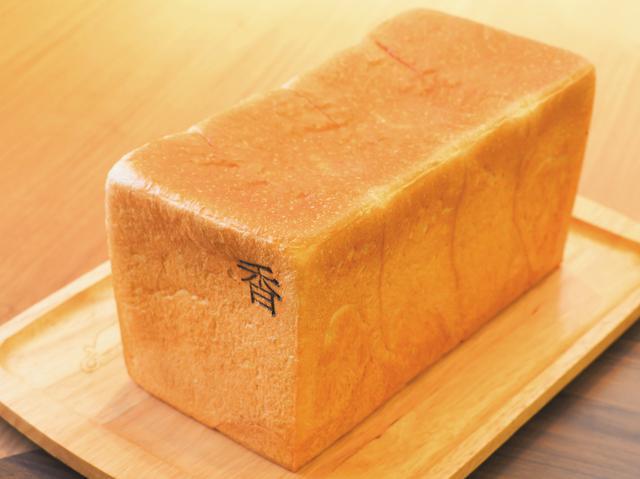 画像: 「銀座の食パン~香~」/2斤:1,000円(税込)