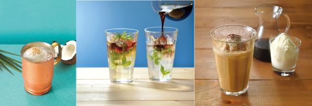 画像: 左から、『ココナッツミルク珈琲』、『コーヒーモヒート』、『 W affogato GRANITA(ダブルアッフォガートグラニータ)』