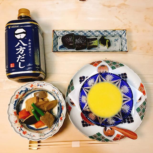 画像: 八方だし/茄子のオランダ煮/夏野菜のスープ仕立て 甘酒入り/筑前煮