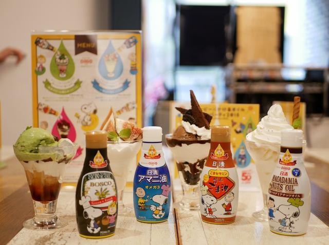 画像: 左から「抹茶クリームあんみつパフェ×オリーブオイル」「いちじく杏仁パフェ×アマニ油」「塩チョコブラウニーパフェ×ごま油」「白いミルクプリンパフェ×マカダミアナッツオイル」