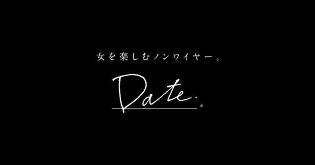 画像: SPECIAL | Date.(デイト) Wing(ウイング)