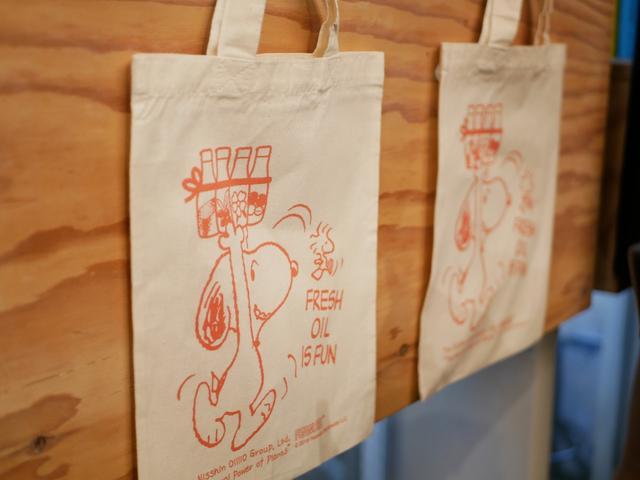 画像: スヌーピーボトルギフトセット購入者特典のトートバッグ