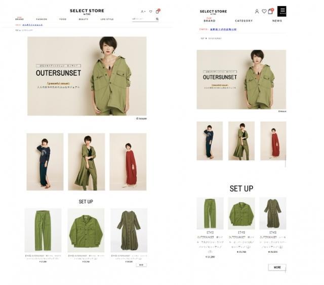 画像2: 辺見えみりさんディレクションのレディースファッションブランド「OUTERSUNSET」が販売スタート