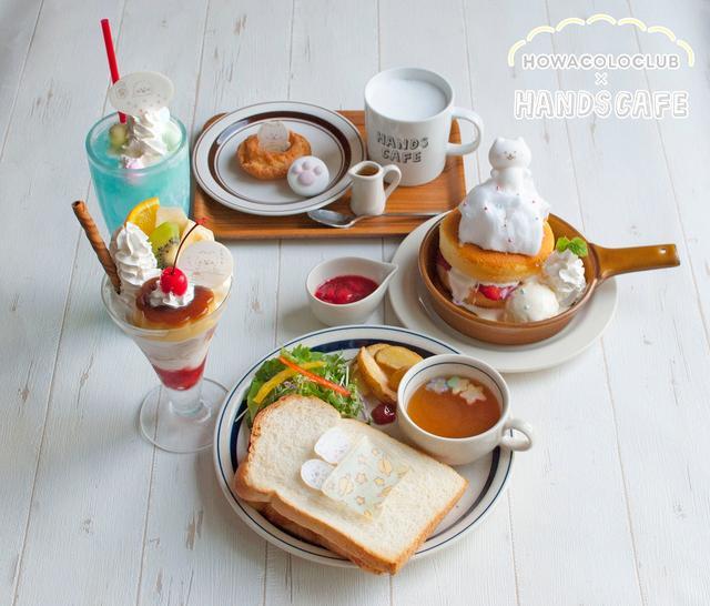 画像: 『ほわころくらぶ×HANDS CAFE』、8月22日~期間限定で開催♪「ほわっとケーキ」など、かわいいオリジナルメニュー5種類展開○