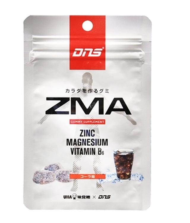 画像: ■DNSグミ ZMA ZMAとは、適切な割合で亜鉛、マグネシウム、ビタミンB6を配合したものです。カラダ作りのコンディションをサポートいたします。コーラ味で、美味しく摂取できます。