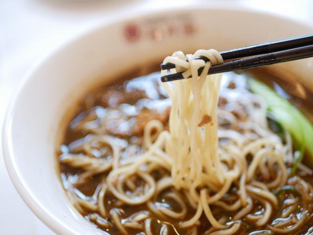 画像: 黒胡麻担々麺