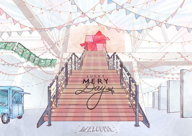 画像: 【MERYイベント】『LUCKY MERY DAY』は今週末!イベントをもっと楽しむHow to♡|MERY [メリー]