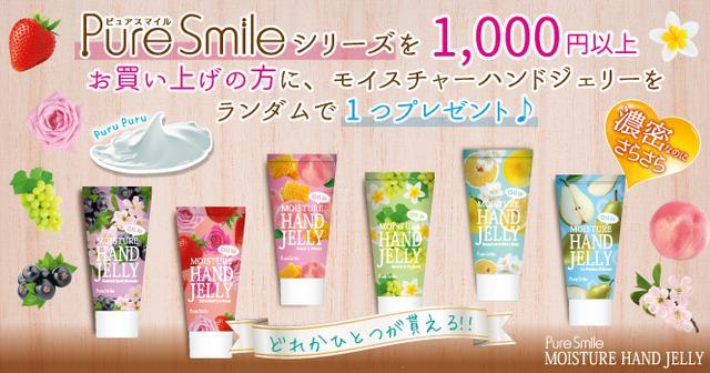 画像: SS(エス)  女の子の毎日を楽しくするショッピングサイト